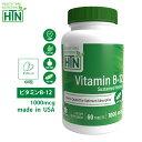 Vitamin B12 1000mcg NON-GMO 60粒 アメリカ製 ソフトジェルカプセル サプリメント サプリ ビタミンB ビタミンB12 健康食品 ビタミン ビタミンサプリメント 健康 米国 USA