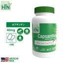 Capsanthin カプサンチン 40mg CapsiCl
