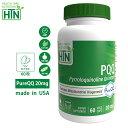 PQQ PureQQ 20mg 60粒 Non-GMO アメリカ製 ピロロキノリンキノン ベジカプセル サプリメント サプリ 健康食品 ビタミンサプリメント 健康 米国 USA