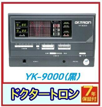 ドクタートロン株式会社/ ドクタートロン YK-9000(黒)