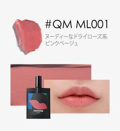スティモンリキッドリップ マット QM ML001【stimmung】