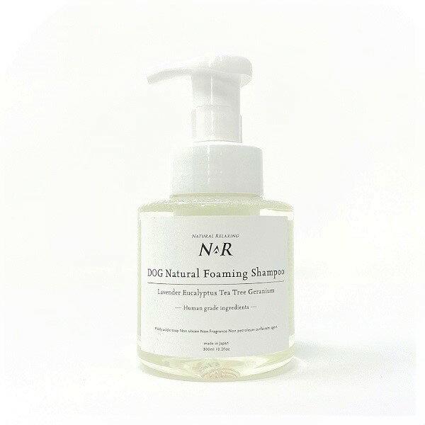 NR Dog Natural Foaming Shampoo NR ドッグナチュラル泡シャンプー 犬用 いぬ用 イヌ 泡 シャンプー