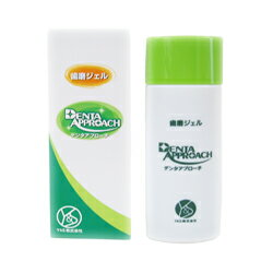 植物エキス(コウヤマキエキス:香味)配合。歯垢を除去することで口内環境を整える歯磨きジェ...