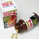 ナイシトール85は、体に脂肪がつきすぎた、いわゆる脂肪太りで、特におなかに脂肪がたまりやす...