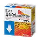 血清高コレステロールの改善薬 シンプトップ(200カプセル)【第3類医薬品】【05P24Aug12】
