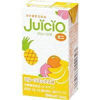 ジュースのように飲みやすい高カロリー濃厚流動食JUICIO(ジューシオ)ミニ フルーツミックス味...