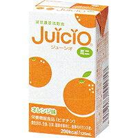 ジュースのように飲みやすい高カロリー濃厚流動食JUICIO(ジューシオ)ミニ オレンジ味(125mL...