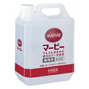 マービー シュガーレス甘味料 液状業務用(5500g)