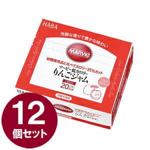 マービー りんごジャム(スティックタイプ13g×35本)【12個セット】