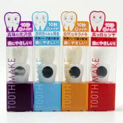 白い歯で口元に美しさを与えます【歯のマニキュア】 ハニック DC 4個セット