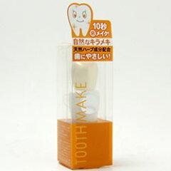 自然な歯の色に近い【歯のマニキュア】 ハニック DC ルナ(5.5mL)