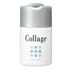 古い角質を酵素の力でやさしく除去、酵素洗顔でツルツル肌に【敏感肌と乾燥肌にコラージュ新基...