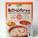 ● 主菜鮭のクリームシチュー● 副菜ミネストローネ、さつまいもの甘露煮鮭のクリームシチュー...