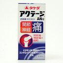 関節痛・神経痛の緩和アクテージAN錠(200錠/約33日分) 【第3類医薬品】<20%OFF>