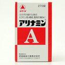 カラダが疲れた時のビタミンB1の補給、筋肉の痛みにアリナミンA(270錠)【第3類医薬品】