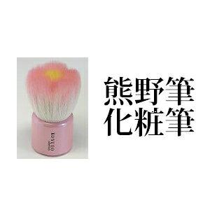 熊野筆シリーズ 洗顔ブラシ フラワー国民栄誉賞の副賞で「な○しこ」に贈られ大注目!