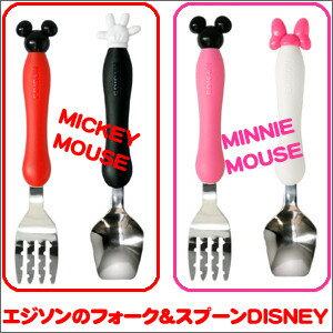 エジソンのフォーク&スプーンDISNEYミッキーマウス 3個セット