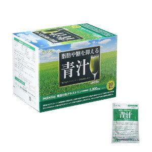 栄養・健康ドリンク, 青汁 3980 30 3