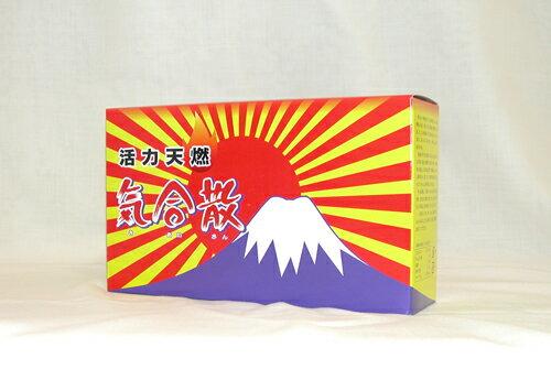 【クーポン獲得】【ポイント10倍】【3000円以上送料無料】気合散甘口(150g×3袋入) 3個セット
