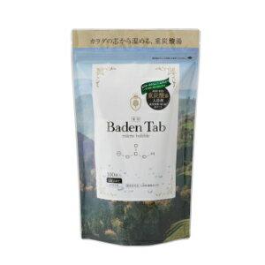 【クーポン獲得】【ポイント10倍】【3000円以上送料無料】薬用 Baden Tab (バーデンタブ)100錠【医薬部外品】 5個セット:へるすぴあ