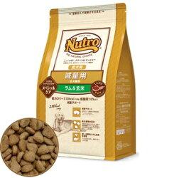 ニュートロナチュラルチョイス減量用全犬種用成犬用ラム&玄米7.5kg