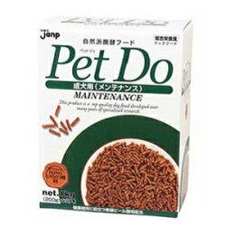 ペットドゥメンテナンス成犬用3kg