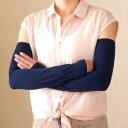 【3980円以上送料無料】天然藍染UVカットアームカバー婦人用1双 2個セット 1