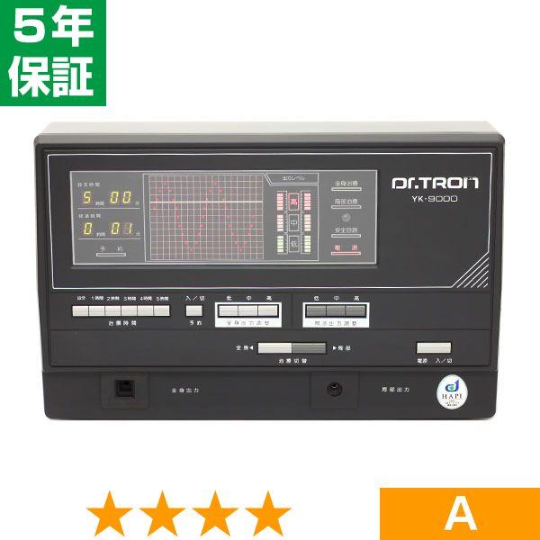 ドクタートロン YK-9000 (黒) ★★★★ 程度A 5年保証:ヘルスタウン