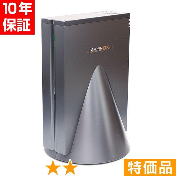 フューチャー 14000DX ★★ 特価品 8年保証:ヘルスタウン