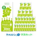 低カロリー高カルシウム飲料カルロンライトオレンジ味200ml×24本入り