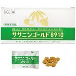 クマザサ、ニンニク、ライチの力機能性表示食品ササニンゴールド89104粒×60袋(約1ヶ月分)