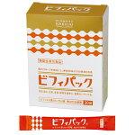 ビフィズス菌+乳酸菌+オリゴ糖ビフィパック30袋入り(約1ヶ月分)機能性表示食品
