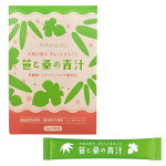 【新発売・1箱から送料無料】笹と桑の青汁乳酸菌プラス3g×30包入り
