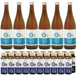 イオン化カルシウム飲料セット【エルカクラブ】エルイオンカルシウム8910大瓶720ml×6本小瓶50ml×20本