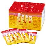 厳選24素材の健康茶天宝茶(てんぽうちゃ)2gティーバッグ×40袋入り
