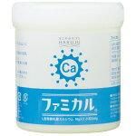 お食事にカルシウムをプラスファミカル大360g