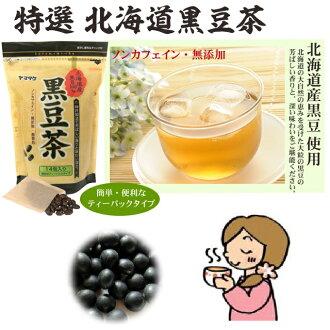 北海道生長的咖啡豆 100%山武黑色豆茶 14 膠囊 1 盒 532P17Sep16