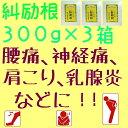 Imgrc0061364228