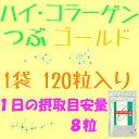 Imgrc0064385644