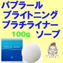 Imgrc0066167933