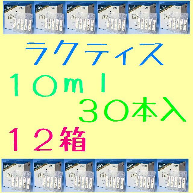 《送料無料!!》豆乳で育てた乳酸菌のエキスラクティス 10ml 30本入 12箱:くすりのヘルシーボックス