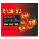 【第2類医薬品】オットコールPα 96カプセル 3箱送料無料
