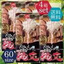 らーめん 縄文(JOUMON) 味噌味 2食入 ×4個