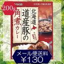ベル食品 北海道 道産豚の角煮カレー(200g)×1