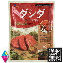 牛肉ダシダ(100g)×1袋【CJ】送料無料 1個