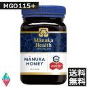 マヌカヘルス マヌカハニー MGO115+(旧MGO100+) 500g 【正規品】 ハチミツ 蜂蜜 1