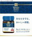 マヌカヘルス マヌカハニー MGO115+(旧MGO100+) 500g 【正規品】 ハチミツ 蜂蜜 2