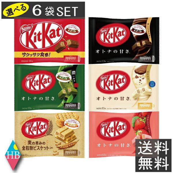 チョコレート, チョコレートスナック  6