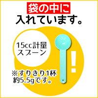 難消化性デキストリン(水溶性食物繊維)2kg