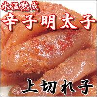 博多ダイマツ・氷温熟成・無着色辛子明太子・1kg(250g×4)